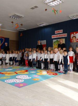 """Zabezpieczony: """"Szkoła do Hymnu"""""""